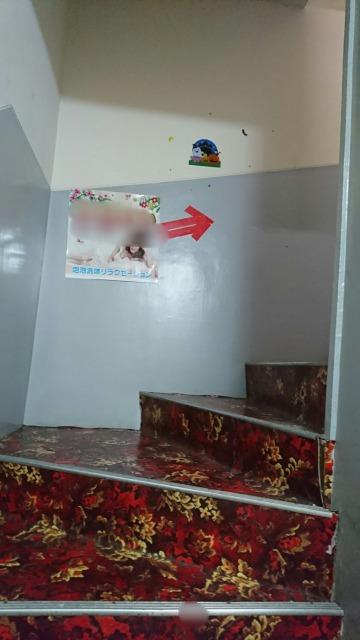 洗体に行くまでの階段にある案内表