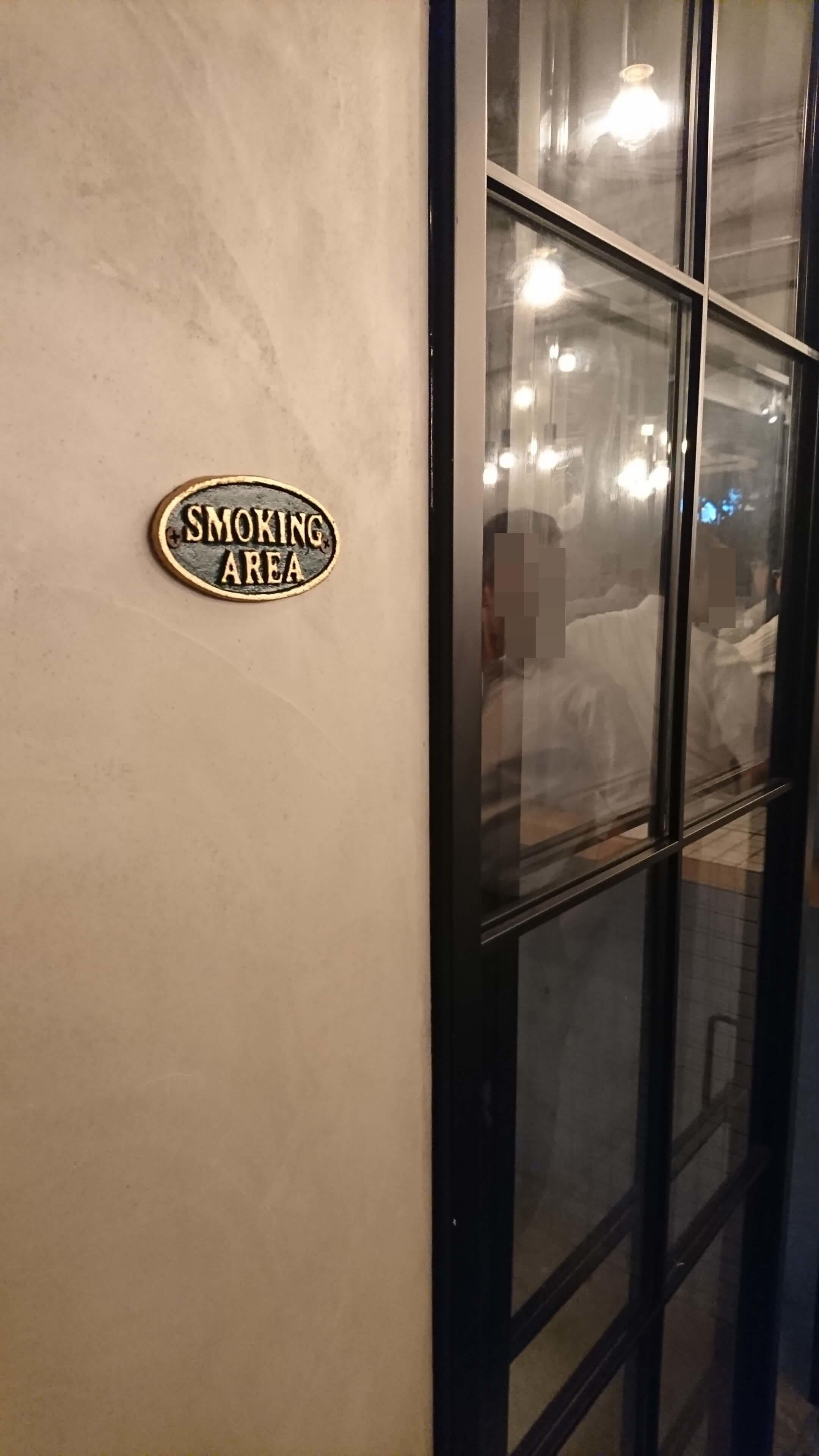 タップルバーの喫煙ルーム